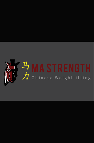 Ma Strength Banner