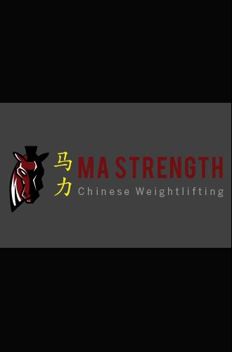 Ma Strength Banner